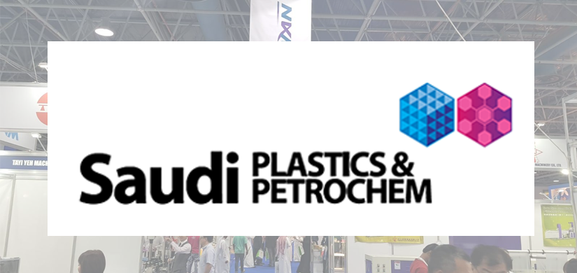 Great sucess at Saudi Plastics & Petrochem 2020